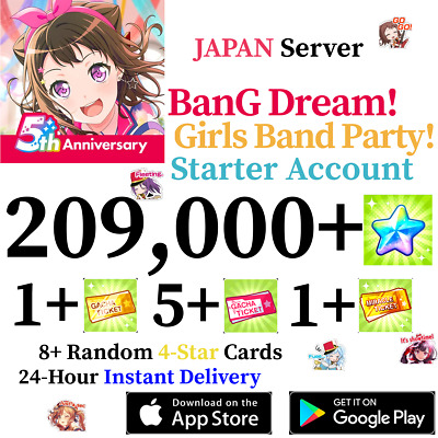 [JP] [INSTANT] 130000 Gems, 4+ 4* Cards | BanG Dream Account Girls Band Party