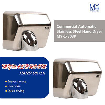 Hand Dryer Polished Commercial Automatic Stainless Steel Wall Mounted 304/2Pcs
