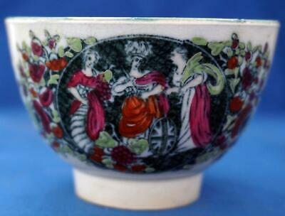 Antique Treaty of Amiens Commemorative Tea Bowl Cup French Revolutionary Wars