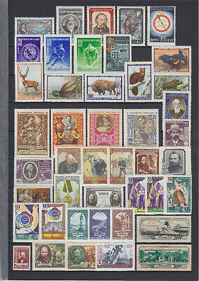 Russia 1957, Complete Year Set, Mnh ** (Blocks 22 & 23 Mlh *)