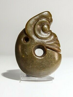 ANCIENT CHINESE HONGSHAN CARVED 3 Inches Jade PIG DRAGON FIGURE