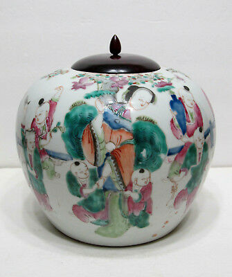 Fine Antique Chinese Qing Dynasty Famille Rose Porcelain Jar Vase