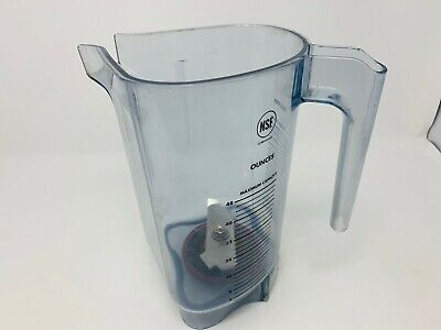 Vitamix Commercial 16015 48 oz Advance Container w/ Blade