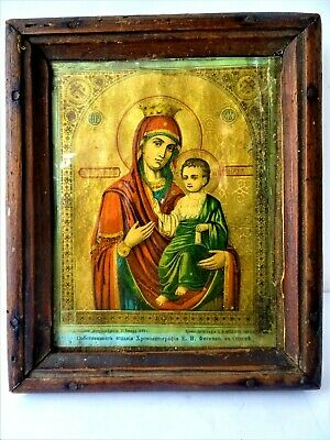 Antique Russian Orthodox Iverian Icon of the Holy Virgin from 1889