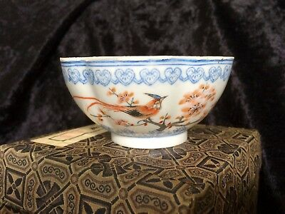 Delicate vintage or antique Chinese eggshell porcelain cup or bowl