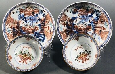 Chinese Antique Kangxi Qianlong Imari Bont Clobber Ware Cups And Saucers Set 2