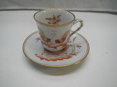 Richard Ginori - Cup and Saucer - Siena Rust Pattern - Red Rooster - Italian