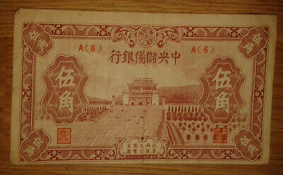 Central Reserve Bank of China 50 cents 1940 - VF condition