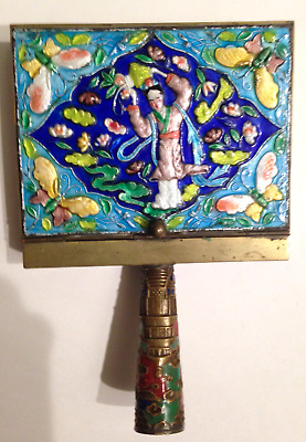 Antique Cloisonne Hinged Box w/ Handle Woman Kimono Boho Butterfly Enamel China