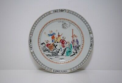 A Famille Rose 'Immortals' Dish