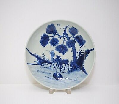 A Blue and White 'Deer and Pine Tree' Plate