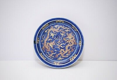 An Under-glazed Blue and Yellow Enameled 'Two Dragon' Dish