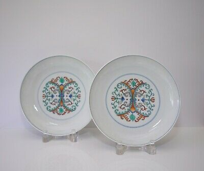 A Pair of 'Doucai' Dishes