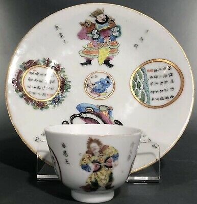 Chinese Antique Wu Shuang Pu Cup And Saucer Famille Rose 19th C