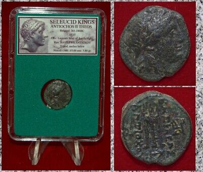 Ancient GREEK Coin Seleucid King ANTIOCHOS II THEOS Apollo and Tripod Bronze