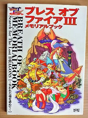 BOOK Breath of Fire III (3) - Memorial Book CAPCOM ARTWORKS SONY PLAYSTATION 1