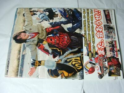 BOOK Kamen Rider Dennou Memorial Let's Meet Again! TV LIVE ACTION SUPER SENTAI