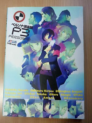 BOOK Persona 3 (III) - Persona Club ATLUS SHIN MEGAMI TENSEI ART ILLUSTRATION