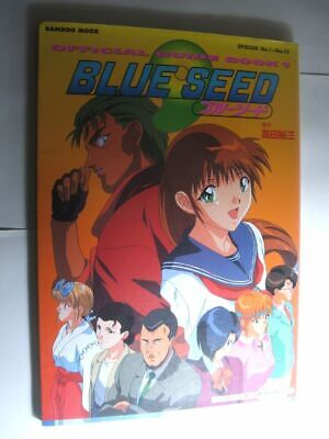 BOOK Blue Seed Official Guide Book 1 Episode No.1~No.13 ANIME MANGA SERIES GUIDE
