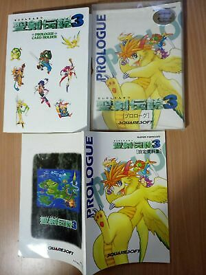 BOOK Seiken Densetsu 3 (III) - Prologue SECRET OF MANA 2 SQUARESOFT ILLUSTRATION
