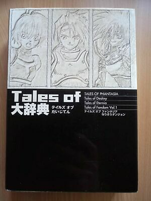 BOOK Tales of Encyclopedia (Phantasia, Destiny, Eternia) NAMCO PS1 REFERENCE