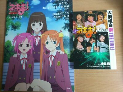 SET/LOT BOOK 2x: Magic Teacher Negima! Piano Music Sheets + Classmate Fanbook
