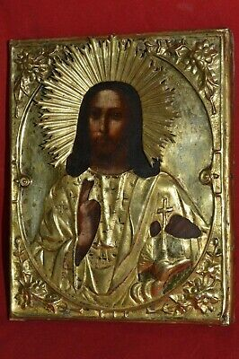 Antique Icon 19th century ! Russian Orthodox Hand Painted Jesus BRASS OKLAD wood