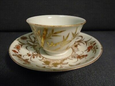A late Qing period Oriental porcelain Wine Cup & Saucer dish. Vgc. Signed to cup