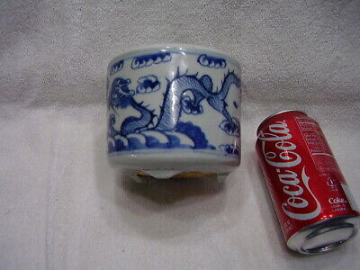 Double Dragon & Bats 19th C Qing Dynasty Kangxi (Blue & White) Porcelain Vase