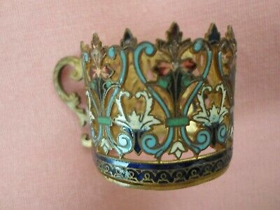 Antique Glass Holder Enamel On Brass With Fluted Glass Probably Russian