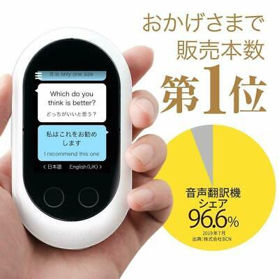 SourceNext Speech Translator POCKETALK White Wifi 74 Language from Japan - Used