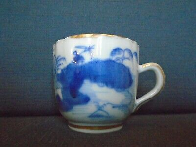 A Chinese export Blue & White coffee Cup, probably Qianlong period, slightly AF