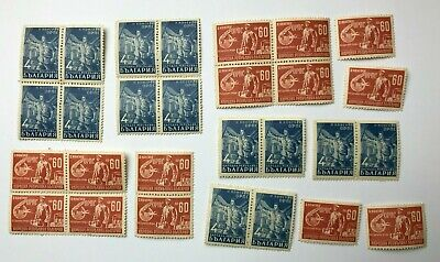 Job Lot of - Mixed World - Old Postage Stamps - Off Paper - Inc Blocks