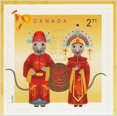 2020 = RAT LUNAR NEW YEAR = Single stamp cut from booklet = MNH CANADA
