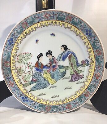 Antique Qing Dynasty Qianlong Famille Rose Canton Plate 18th to 19th Century