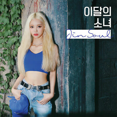 MONTHLY GIRL LOONA [JINSOUL] Single Album CD+Photo Book+Card K-POP SEALED
