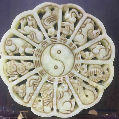 Chinese old jade hand carved Twelve Chinese Zodiac pendant  h68