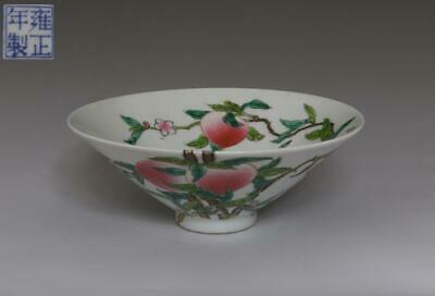 Very Fine Old Chinese Famille Rose Porcelain Peach Bowl Yongzheng Marked (418)