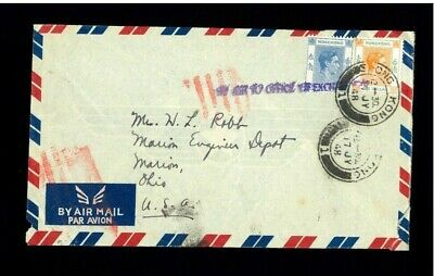 ( Hkpnc ) Hong Kong 1948 Kgvi $1.3 Airmail Rate Cover To Usa Air Office Exchange