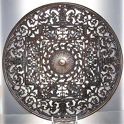 Large Antique Mid 19th Century COALBROOKDALE Cast Iron Decorative Plate  29 cm