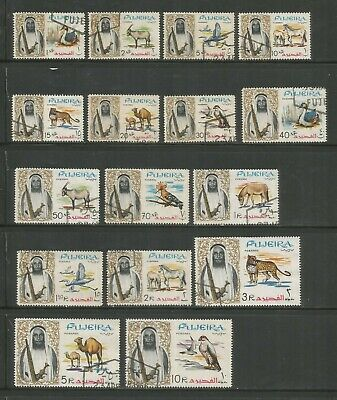 Fujeira – 1964-1966 – Collection Of 44 Different Stamps – Used/Mint
