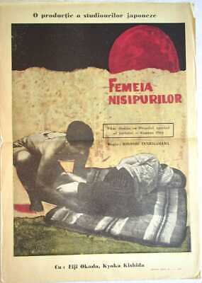 The Woman of the Sands(2)(1964) /Woman in the Dunes/ Femeia nisipurilor(Cannes 1