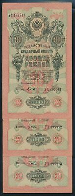 "Russia: 1909 (1912) 10 Rubles Shipov CONSEC TRIO WITH LUCKY ""999"". Pick 11c GEF"