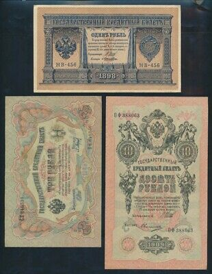 "Russia: 1898- (1912-15) 1, 3 & 10 Rubles Sig Shipov ""HISTORIC SET OF 3"". P9c-15"