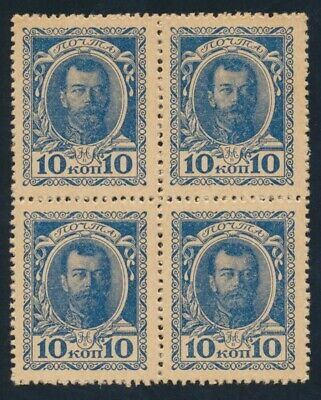 "Russia: Imperial Government 1915 10 Kopeks ""STAMP MONEY BLOCK 4"" P21 UNC Cat $27"