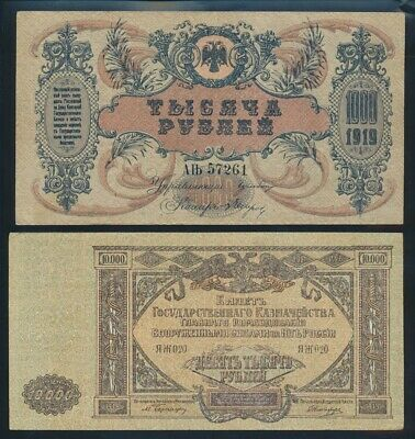 Russia: South Russia 1919 1000 & 10,000 Rubles. Pick S418b & 425a VF Cat $32