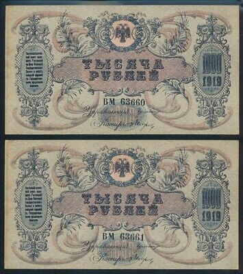 "Russia: Sth Russia 1919 1000 Rubles ""CONSECUTIVE PAIR"". PS418b AU - Cat UNC $73+"