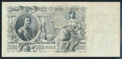 "Russia: 1912 500 Rubles Sig Shipov ""PETER THE GREAT"". Pick 14b VF Cat $27"