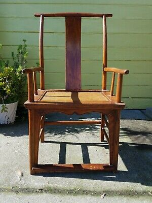 Chinese Antique Official's Hat Chair, Rattan Seat, Elmwood (?)
