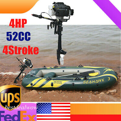 4 Stroke 4 HP Heavy Duty Outboard Motor Fishing Boat Engine Air Cooling CDI 52CC